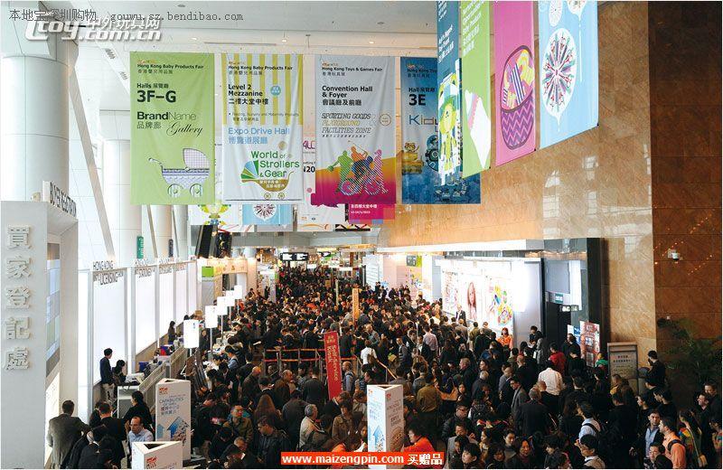 香港国际玩具及礼品展暨亚洲赠品及家居用品展(二期)