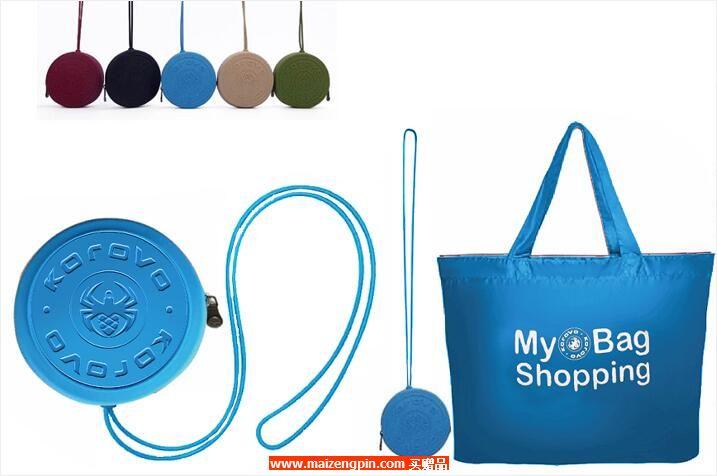 出门别忘了带你的创意多功能收纳购物袋