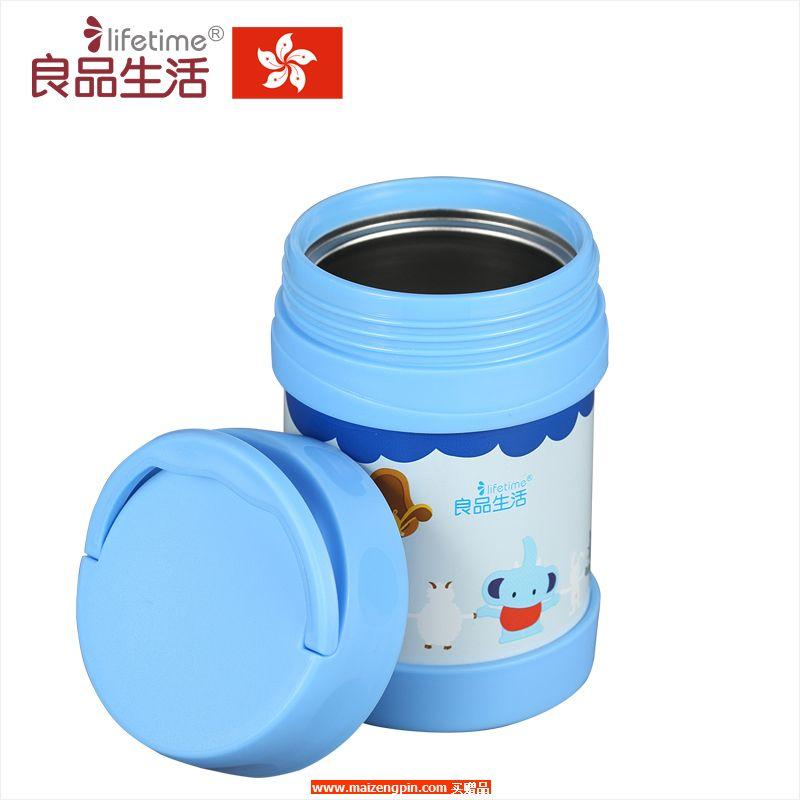 印象儿童保温汤罐 LTG31022