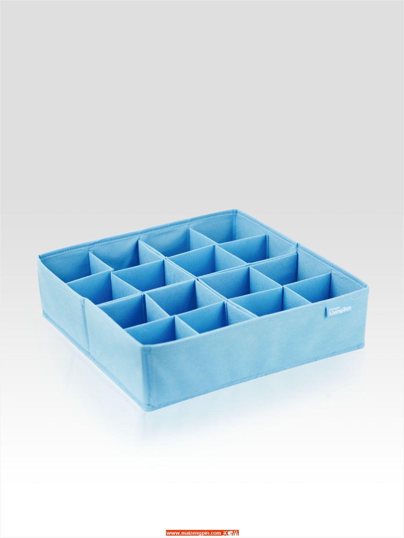 LLB 112BFU 魔幻内衣盒(10L)