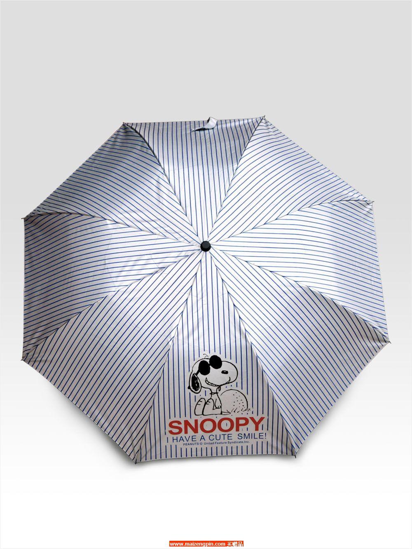 SP-I202史努比 海风伞袋组