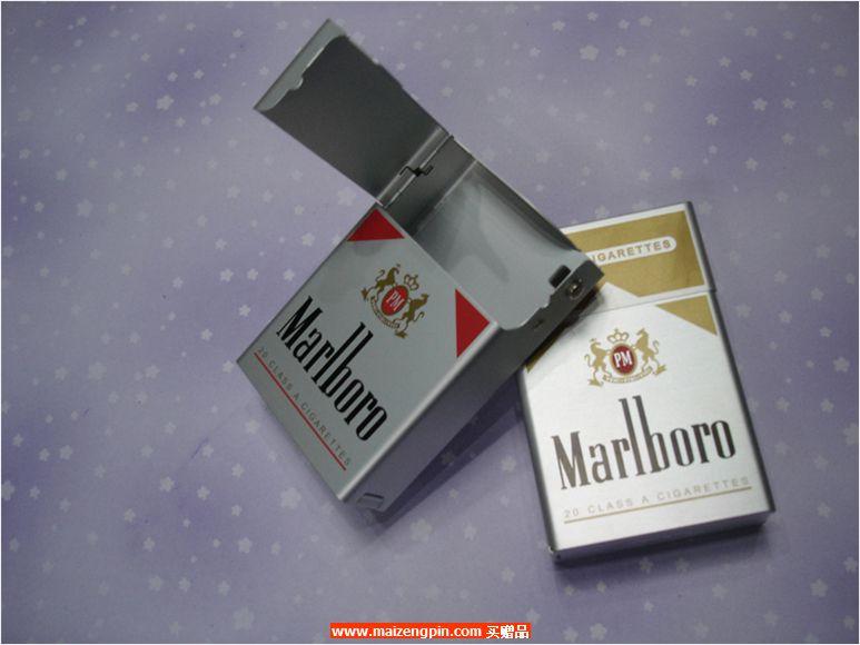 B825福宝铝制双开烟盒
