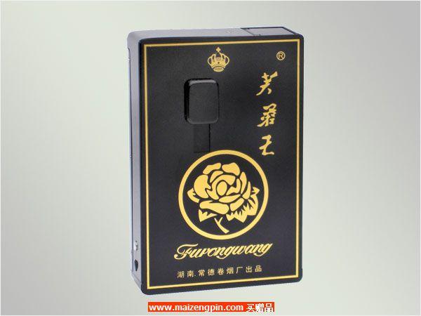 定做多种烟标烟盒