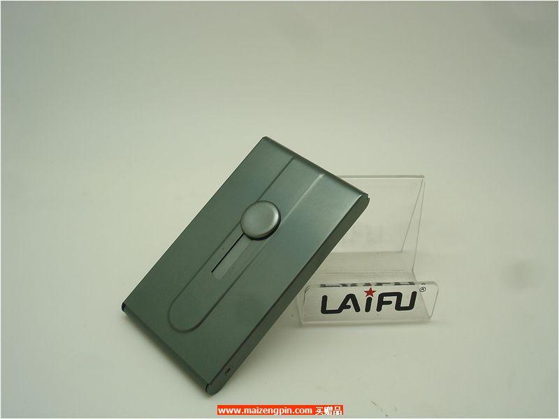 金属名片盒B101-H01