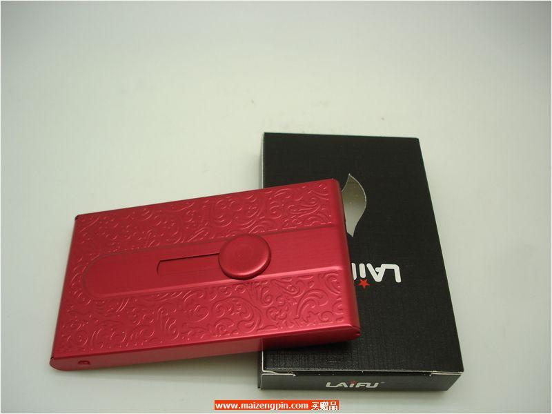 自动名片盒B102-R01