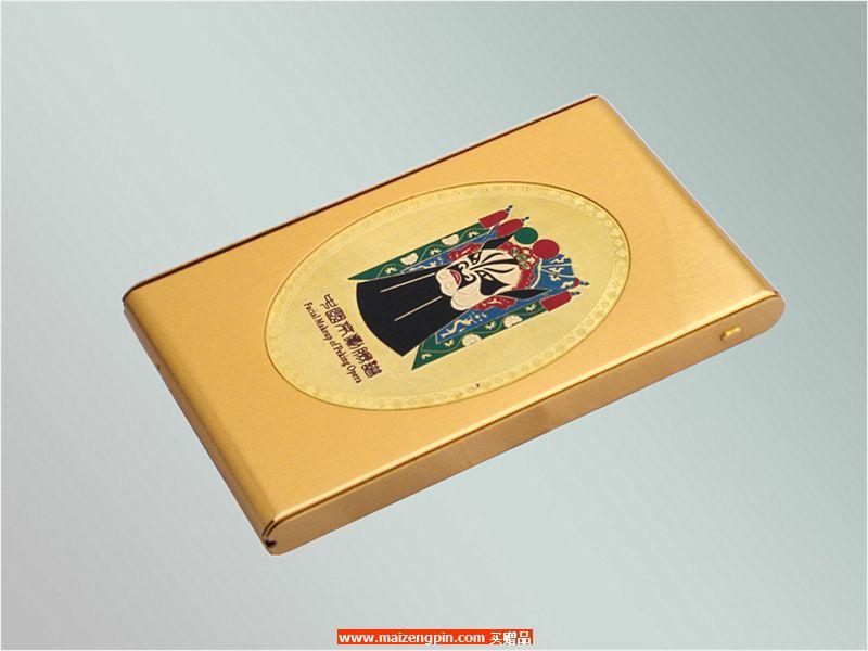 自动名片盒B103-G01