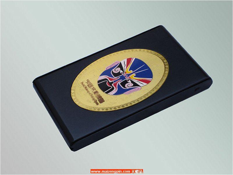 自动名片盒B103-K01