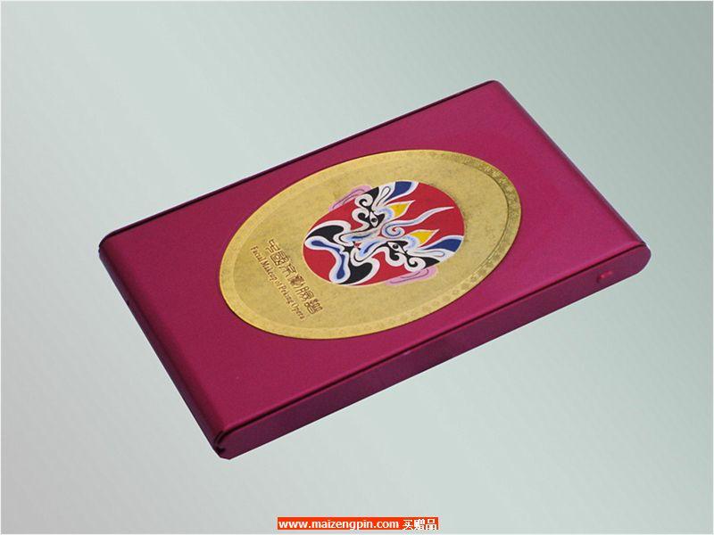 自动名片盒B103-Red
