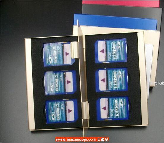 铝制记忆卡盒定做