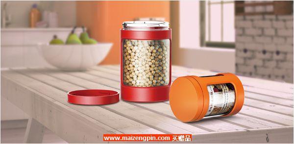 多功能调料罐(680ML)