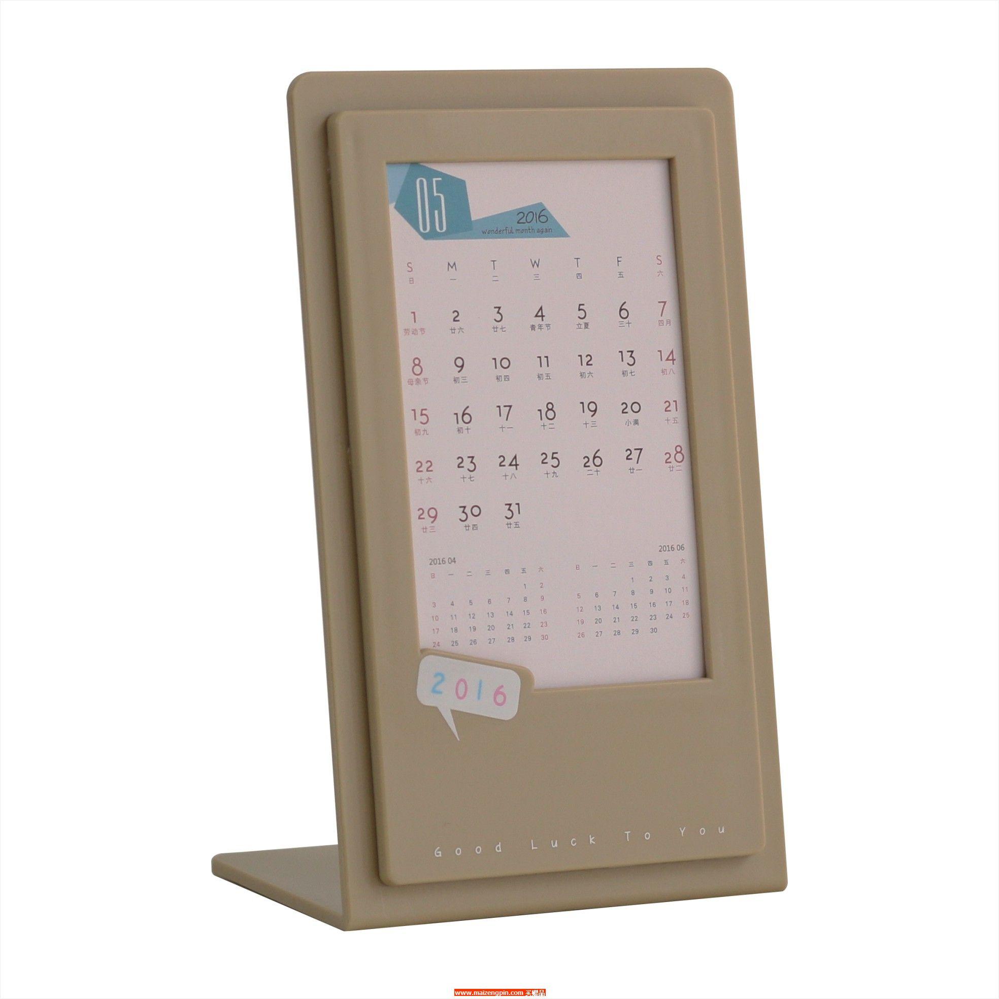 占西礼品SD系列赠品2910 插盒型台历