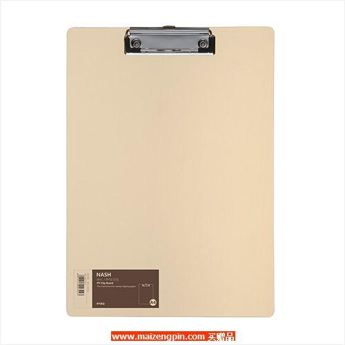 占西礼品SD系列赠品N302 PP写字板