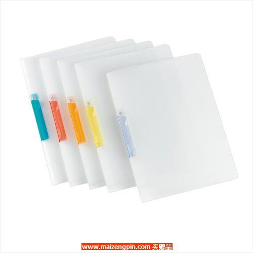 广州占西礼品SD系列赠品4301-透明拉口报告夹