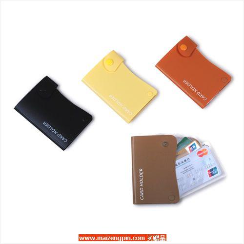 广州占西礼品SD系列赠品7116-2-磁卡、名片套