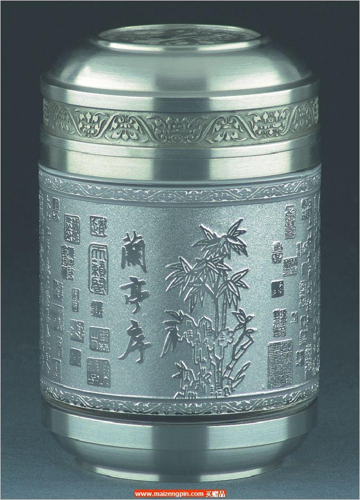 《兰亭序》大号水晶茶叶罐