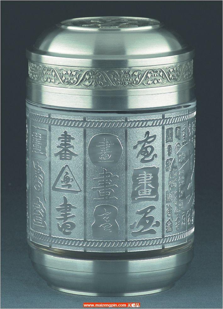 《书法》大号水晶茶叶罐