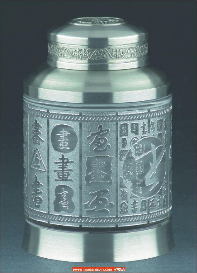 《书法》锡制水晶茶叶罐