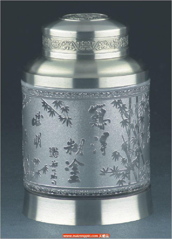 《难得糊涂》锡制水晶茶叶罐