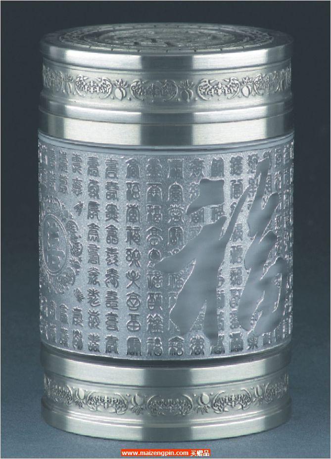 《福寿》大号水晶茶叶罐