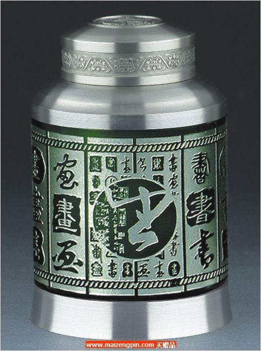 《书法》小号水晶茶叶罐