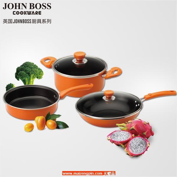 JOHN BOSS 炫彩锅具三件套 HG-T0223