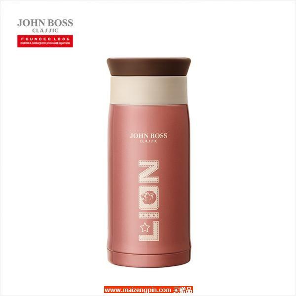JOHN BOSS瑞斯真空保温杯 HB-C32