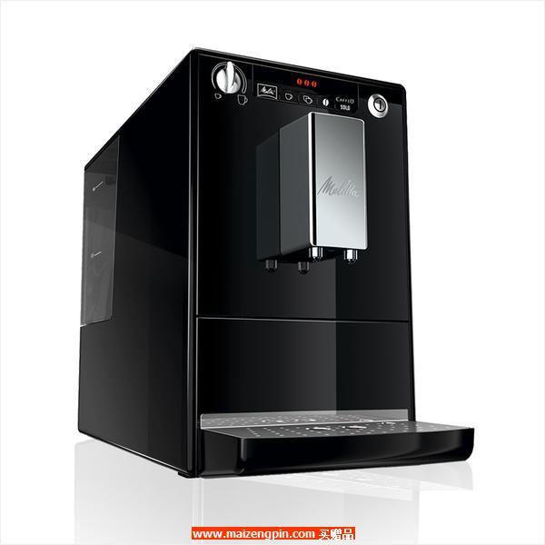 美乐家 全自动咖啡机SOLO(钢琴黑色) E950-101