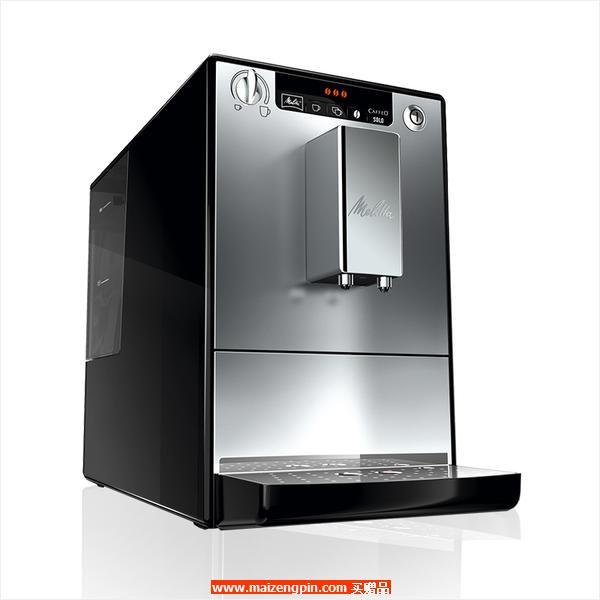 美乐家 全自动咖啡机SOLO(冰灿银色) E950-103