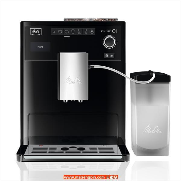 美乐家CAFFEO CI 全自动咖啡机(钢琴黑) E970-103