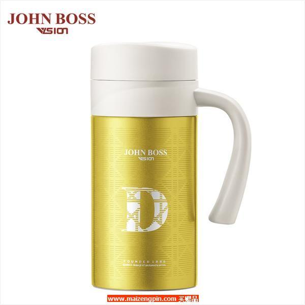 JOHN BOSS迪瑞真空商务杯 HV-D350