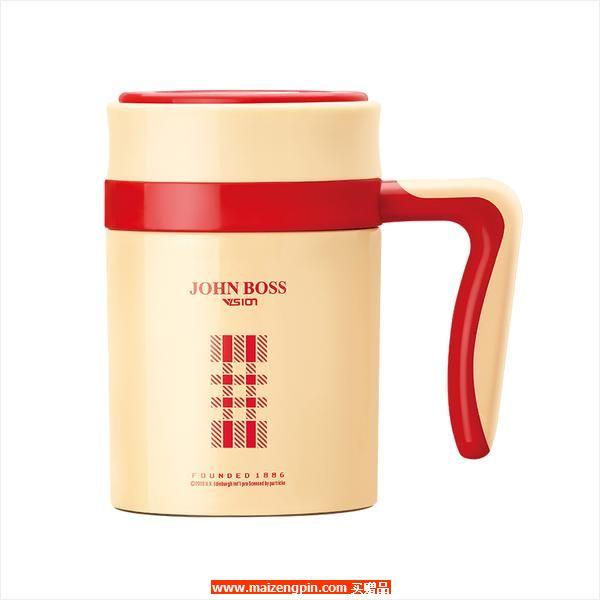 JOHN BOSS 巴宝瑞真空商务杯 HV-B350