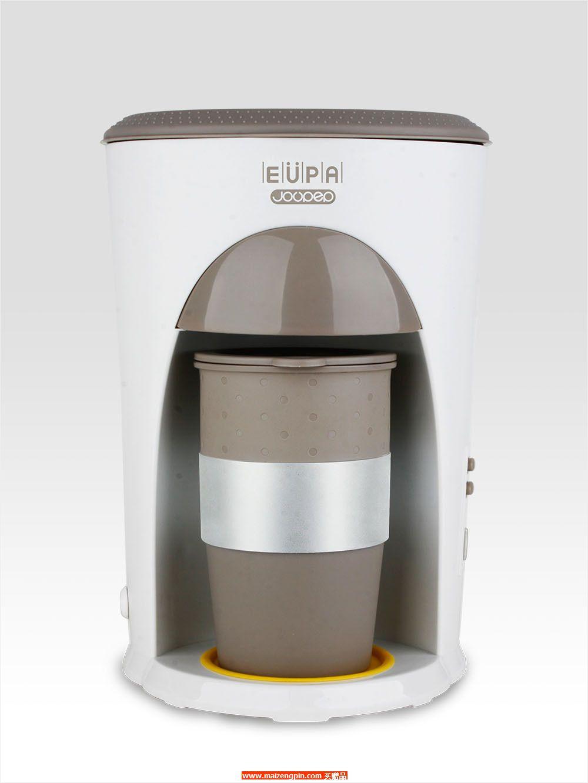 TSK-G1419 悦活单杯咖啡机